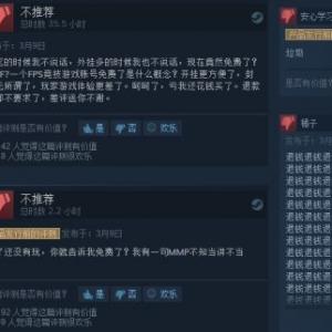 如果你想让H1Z1走下去,在Steam给它一个好评吧!