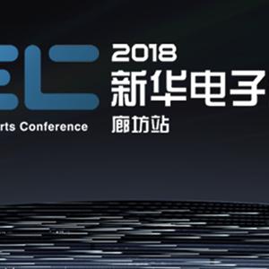 新华电子竞技大赛 TyLoo3-0轻取5Power登顶