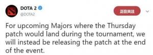 V社:刀塔版本更新将避开Major赛事