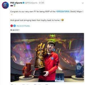 变胖了也变强了 LGD.FyGod荣膺震中杯MVP