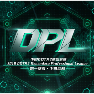 2018 DPL中国DOTA2职业联赛甲级联赛 第一赛季季后赛5月23日正式打响 ...