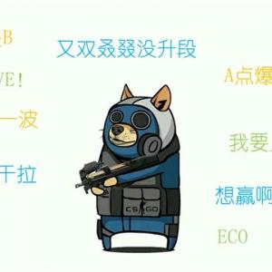 GOGO玩家类型大盘点,你属于哪类?